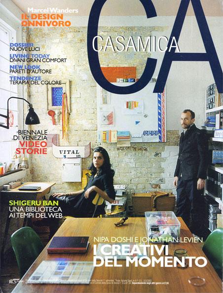 Casamica-cover