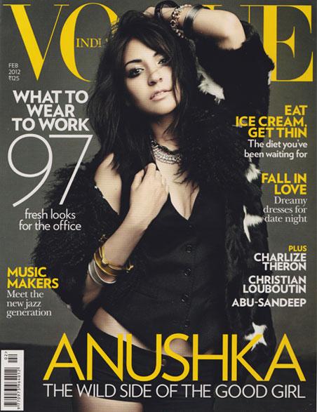 Vogue header